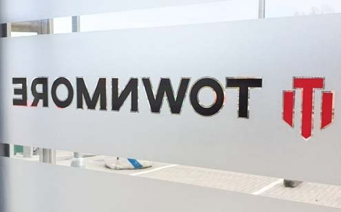 Metamark frosted and colour vinyl manifestations at the entrance to the new Townmore Dublin office