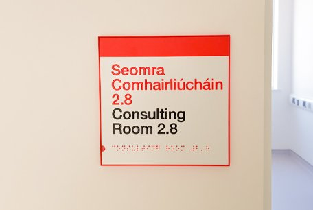 Colour coded braille wayfinding plaques help visitors to navigate the new Bray Primary Care Centre